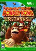任天堂【送料無料】Wii用 ドンキーコング リターンズ RVL-P-SF8J★【RVLPSF8J DONKEY KONG】