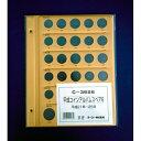 テージー平成コインホルダーS6C-36S6★