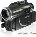 0610w_大特価日立【HURYY UP!SAKURAのタイムセール】DVDデジタルビデオカメラ DZ-GX3300-Bク...