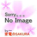 ダイキン【ACM75M-W用】交換フィルター KAC017A4★【KAC017A4】