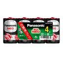 パナソニック【Panasonic】マンガン乾電池ネオ黒単1形4個パック R20PNB/4VSW★【R20PNB-4VSW】