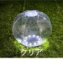 グリーンハウス【アウトドア・キャンプ】防水LEDソーラーランタン GH-LED10SLA-CL★【GHLED10SLA】