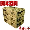 DXアンテナ【3台セット】UHF帯用ブースター BU433D1-3SET★【BU33L2後継】