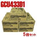 DXアンテナ【5台セット】UHF/BS・CS帯用ブースター GCU433D1-5SET★【GCU33L2後継】