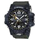 カシオ【国内正規品】CASIO G-SHOCK アナログ電波ソーラー腕時計 マッドマスター GWG-1000-1A3JF★【***特別価格***】