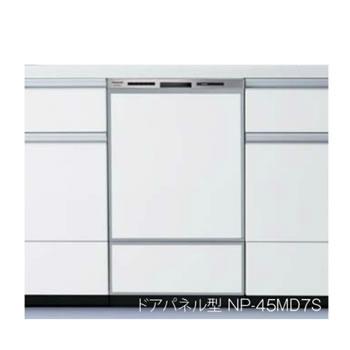 パナソニック【Panasonic】ビルトイン食器洗い乾燥機 NP-45MD7S★【約6人分めやす】