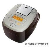 パナソニック【Panasonic】可変圧力IHジャー炊飯器 SR-PA186-T(ブラウン)★【SRPA186】