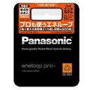 パナソニック【Panasonic】エネループ 単4形 4本パック(ハイエンドモデル) BK-4HCD-4★【eneloop pro】