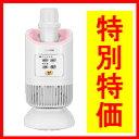 アイリスオーヤマ【IRIS】衣類乾燥機カラリエ(フローラルピンク) IK-C300-P★【IK-C300】