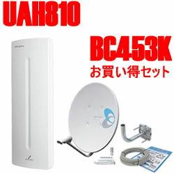 DX����ƥʡ�BC453K��UAH810��BS����ƥʥ��åȤ�ʿ�̥���ƥ�K8-bc453k-uah810���BC452APK��ѵ���