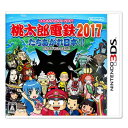 任天堂【***特別価格***】3DS 桃太郎電鉄2017 た...