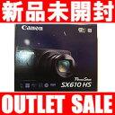 キャノン【外箱傷みアウトレット特価】CANON デジタルカメラ パワーショット【ホワイト】 PowerShot-SX610HS-WH-OUT★【PowerShotSX610HS】