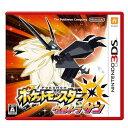 任天堂3DS ポケットモンスター ウルトラサン CTR-P-A2AJ★
