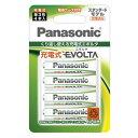 パナソニック Panasonic 充電式エボルタ 単3形 4本パック スタン� ードモデル BK-3MLE-4BC  BK3MLE4BC