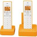 シャープ【SALE】デジタルコードレス電話機 JD-S06CW-D(オレンジ系)★【JDS06CW】