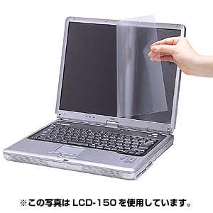 サンワサプライ【SanwaSupply】液晶保護フィルムLCD-MB133★【LCDMB133】