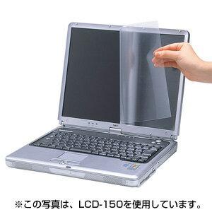サンワサプライ【SanwaSupply】液晶保護フィルムLCD-156W★【LCD156W】