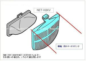 HITACHI/��Ω����ư�������������ȥ����ե��륿����NET-K8KV��