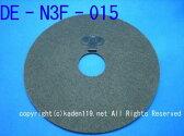 HITACHI/日立衣類乾燥機ブラックフィルター【DE-N3F-015】