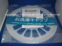 HITACHI/日立全自動洗濯キャップMO-F103 001