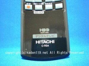 HITACHI/��ΩWooo�ƥ���ѥ�⥳���C-RS4��