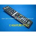 HITACHI/日立テレビ用リモコンC-RS6代用 (L22-H05B-201)
