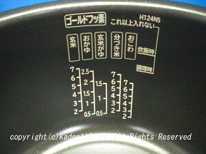 HITACHI/日立【炊飯器】内釜RZ-SV180K001