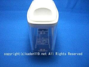 HITACHI/日立冷蔵庫の給水タンク[R-S38MPAM-021]