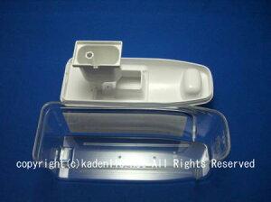 HITACHI/日立冷蔵庫の給水タンク(キュウスイ)[R-S44MVP2-004]