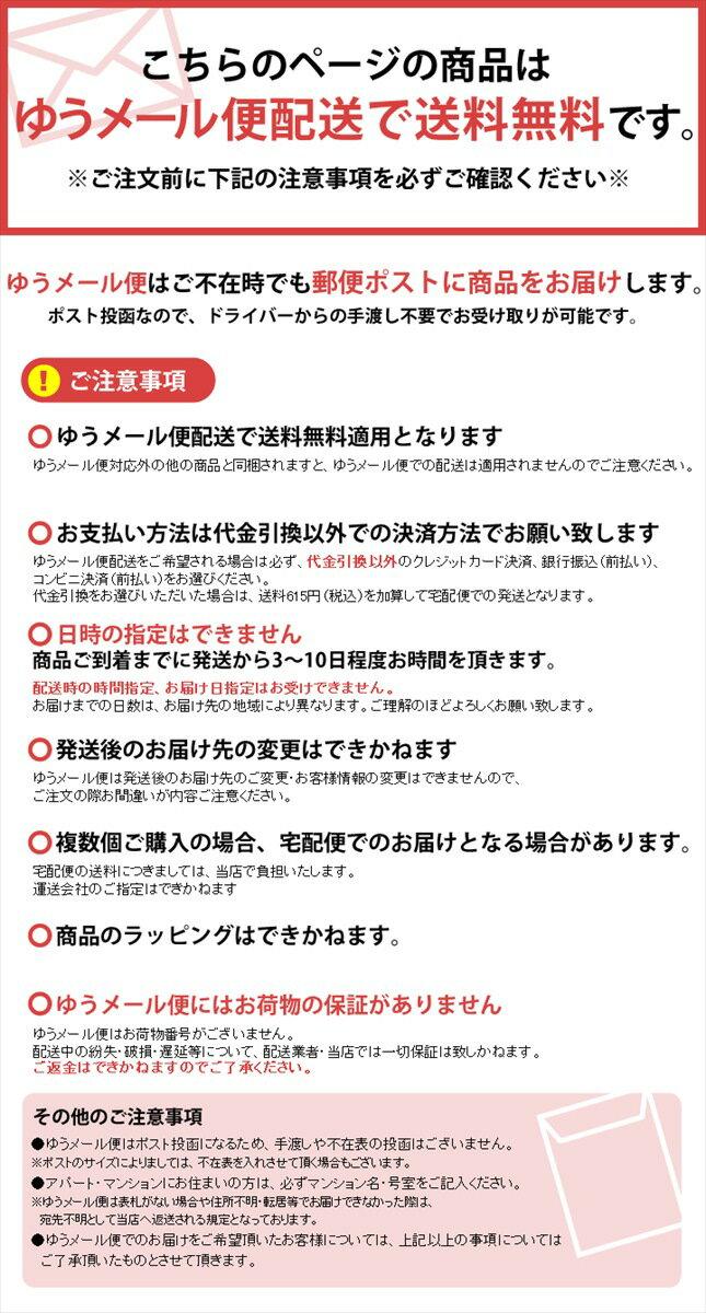 【在庫限り】シチズンQ&Qウォッチ VP84-...の紹介画像2
