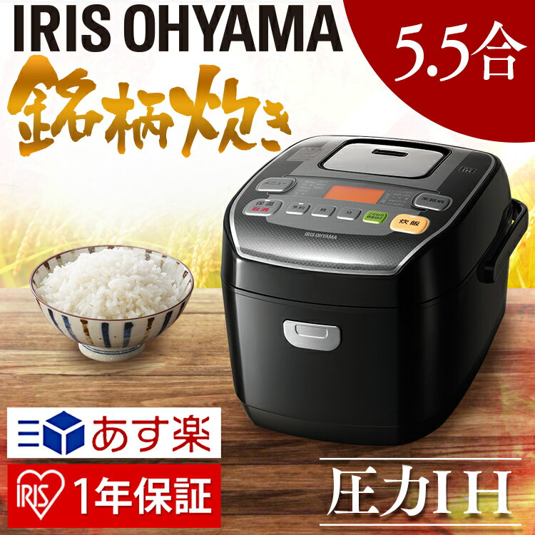 [1,000円OFFクーポン対象]【あす楽】炊飯...の商品画像