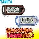 TANITA〔タニタ〕 3Dセンサー搭載歩数計FB-732 ...