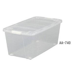 アイリスオーヤマ キャリーストッカー ボックス クローゼット