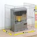 アイリスオーヤマ ストーブガード SS-650N送料無料 三方式 FF式 煙突式 輻射式 石油ストーブ ストーブ 柵 ストーブ柵 子供 赤ちゃん ペット キッズ 安全対策用品 ストーブフェンス ベビーサークル ペットサークル 暖房用品