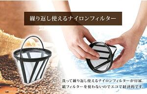 【コーヒーメーカーガラスポット】リニューアルしました!アイリスオーヤマコーヒーメーカーCMK-650-Bドリップコーヒー家庭用珈琲おうちカフェ調理家電抽出簡単コーヒーホット送料無料