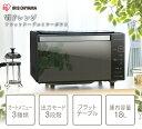 電子レンジ フラットテーブル ミラーガラス IMB-FM18 アイリスオーヤマ送料無料 レンジ フラ