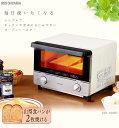 アイリスオーヤマ オーブントースター EOT-1003C トースター アイリス 2枚 タイマー パン