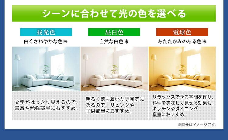 【あす楽】丸形LEDランプ シーリング ペンダ...の紹介画像3