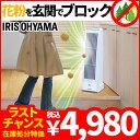 【あす楽】花粉空気清浄機 KFN-700 8畳 白 アイリス...