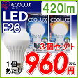 3 LED E26420lmLDA7N-H-V4310lmLDA7L-H-V4ECOLUX RCPenetshop0227-B210P06may13
