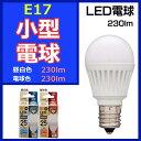 【E17口金】アイリスオーヤマ LED電球 E17 広配光25W相当 LDA2N-G-E17-2T1・LDA2L-G-E17-2T1あす楽対応 17mm 17口...