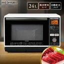 [15日ほぼ全品P5倍★]電子レンジ オーブン フラット スチーム 24L アイ