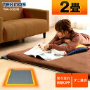 [最安値に挑戦☆]ホットカーペット 2畳 本体 176×176 TEKNOS 電気カーペット コンパ...