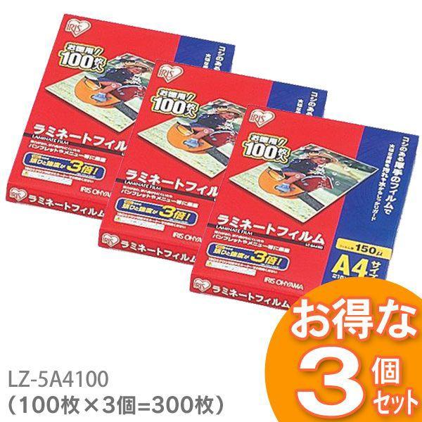 【海外専用】日本国内販売不可