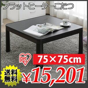 アウトレット アイリスオーヤマ フラット ヒーター テーブル ホワイト ブラック