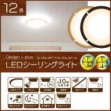 �����ꥹ������� LED������饤�� 12�� CL12DL-WF1-T CL12DL-WF1-M����̵�� ������饤�� Ĵ�� ������ ���䤹�ߥ����ޡ� ŷ�� ���� �饤�� �ŵ� ������ ������ �ʥ��� ���� ŷ����� �饤�� ������� �ʥ��� ���� �¼� ���� �μ� ����[W��]