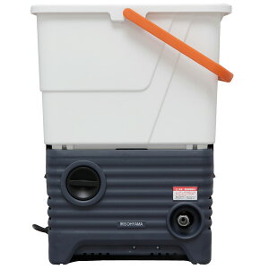 高圧洗浄機タンク式SBT-512アイリスオーヤマ50Hz/60Hz共用静音送料無料AC100V高圧洗浄高圧洗浄ノズル洗浄機家庭用高圧洗浄機ベランダ洗車ホース外壁新生活