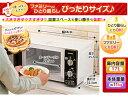 【あす楽対応】電子レンジ ターンテーブル 50Hz/東...