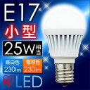【アウトレット】【E17口金】アイリスオーヤマ LED電球小形 LDA4N-H-E17-V8 ・LDA4L-H-E17-V8あす楽対応 送料無料 LED電球 1...