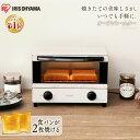 トースター アイリスオーヤマ 小型 一人暮らし 2枚焼きオーブントースター コンパクト おしゃれ 食パン おいしい 1000W 15分タイマー付き 温度調整機能付き ミニトースター 省スペース 受け皿付き シンプル ハロウィン 白 ホワイト EOT-012-W